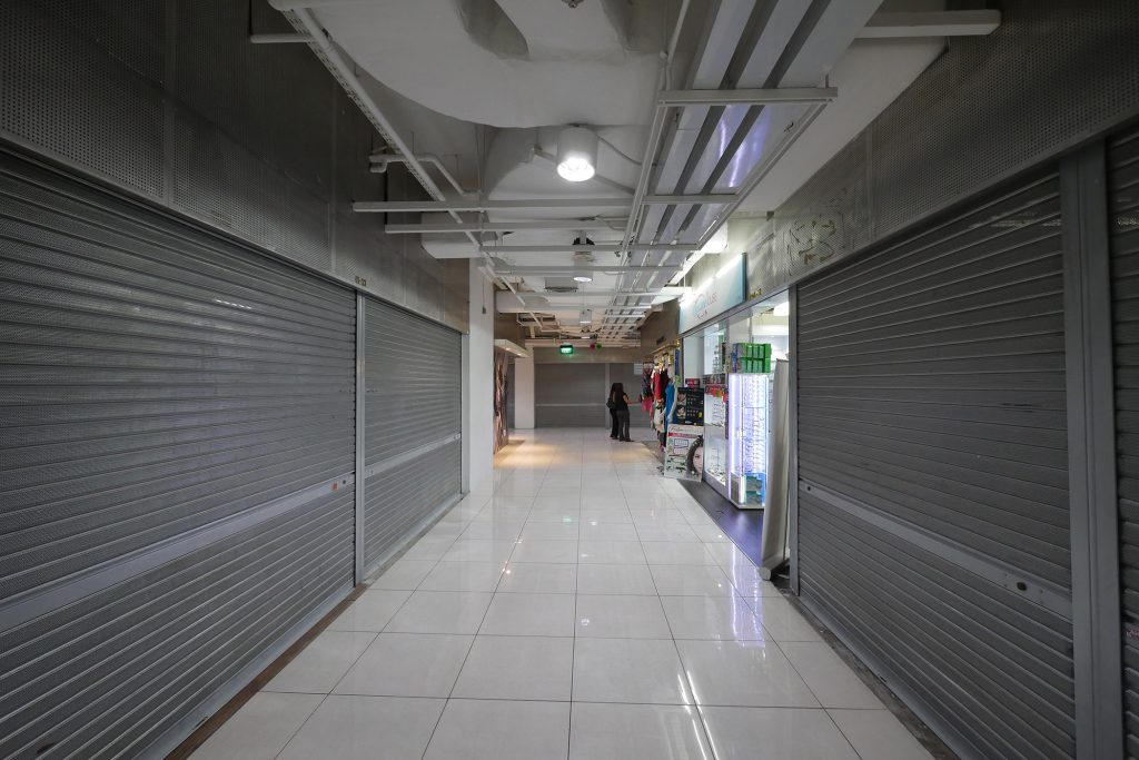Closure of the Orchard store