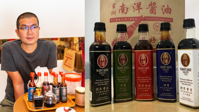 How Nanyang Sauce Is Innovating