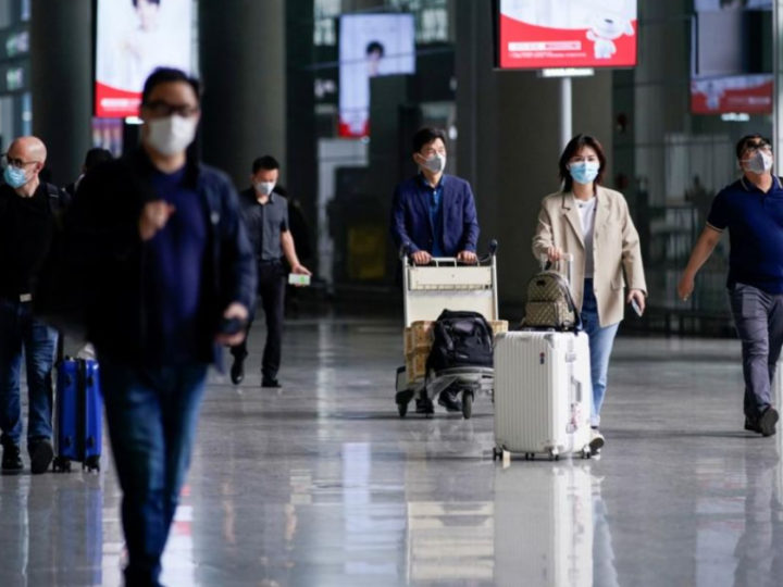 S'pore To Trial New Business Travel Pass