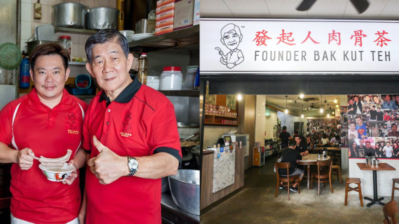 Founder BKT Closes Down Bugis Outlet, Opens Franchise Outlet In China