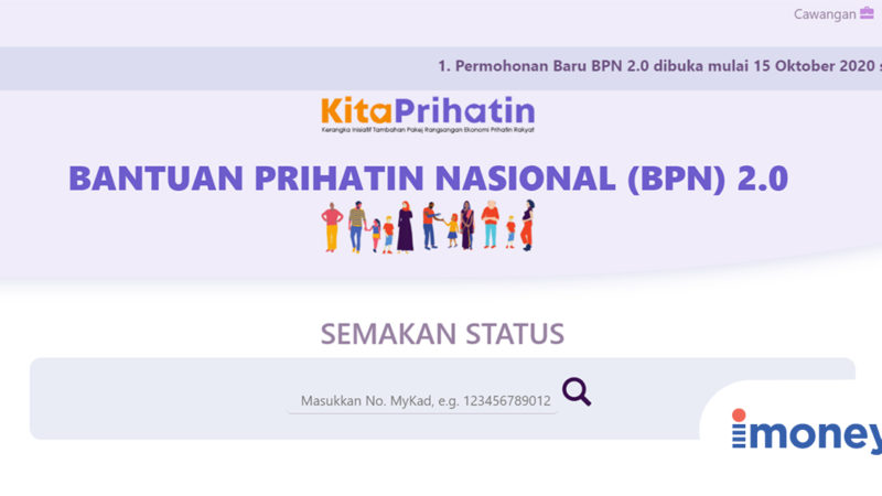 You Can Now Apply For Bantuan Prihatin Nasional (BPN) 2.0 Online