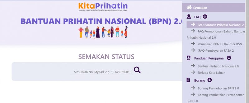 You Can Now Apply For Bantuan Prihatin Nasional Bpn 2 0 Online