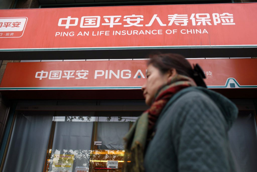 Ping a life insurance from china