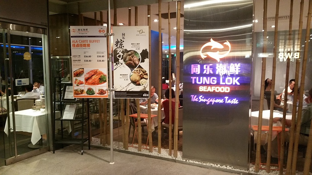TungLok Seafood @ Orchard Central