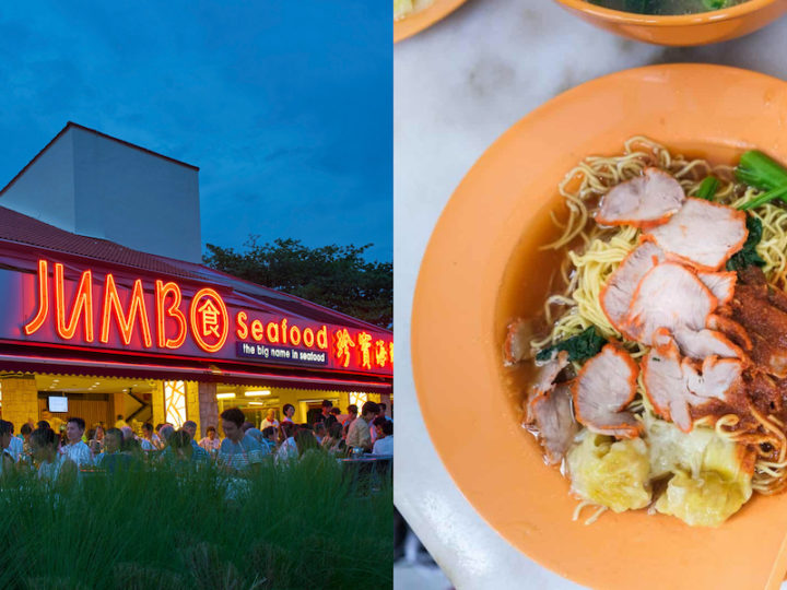 Jumbo Group To Acquire 75% Stake In Kok Kee Wanton Noodle For $2.1M
