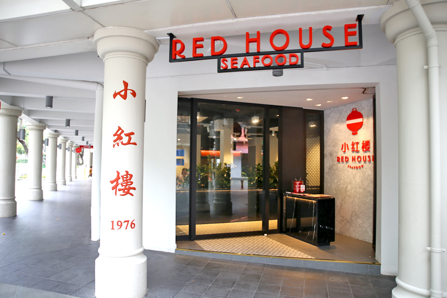 Red House Seafood @ Clarke Quay