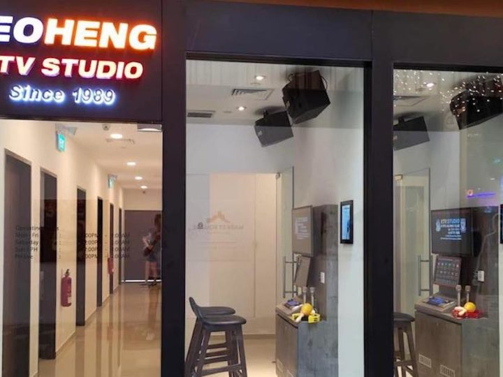 Teo Heng KTV Closes For Good In S'pore After Over 30 Years